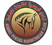 Egyptian Equestrian Federation Horses And Riders In